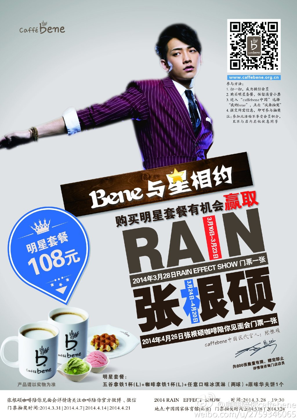http://rain-cloud.co.kr/files/board/a4784791gw1eecx7sxlgfj21kw28g1ck.jpg