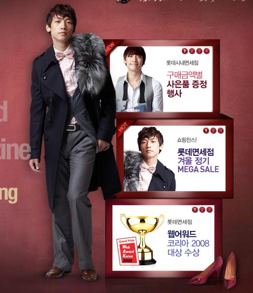 http://rain-cloud.co.kr/pds/board/200812/lotte1.jpg