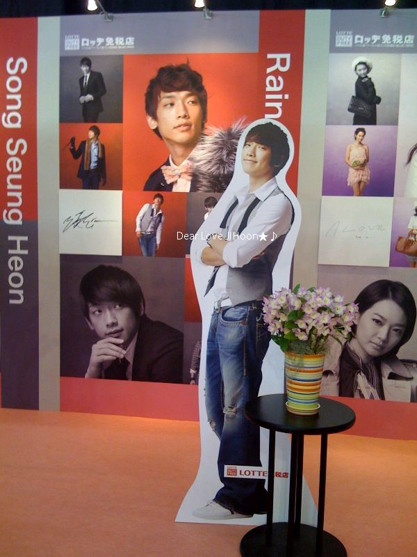 http://rain-cloud.co.kr/pds/board/200902/lotte2%282%29.jpg