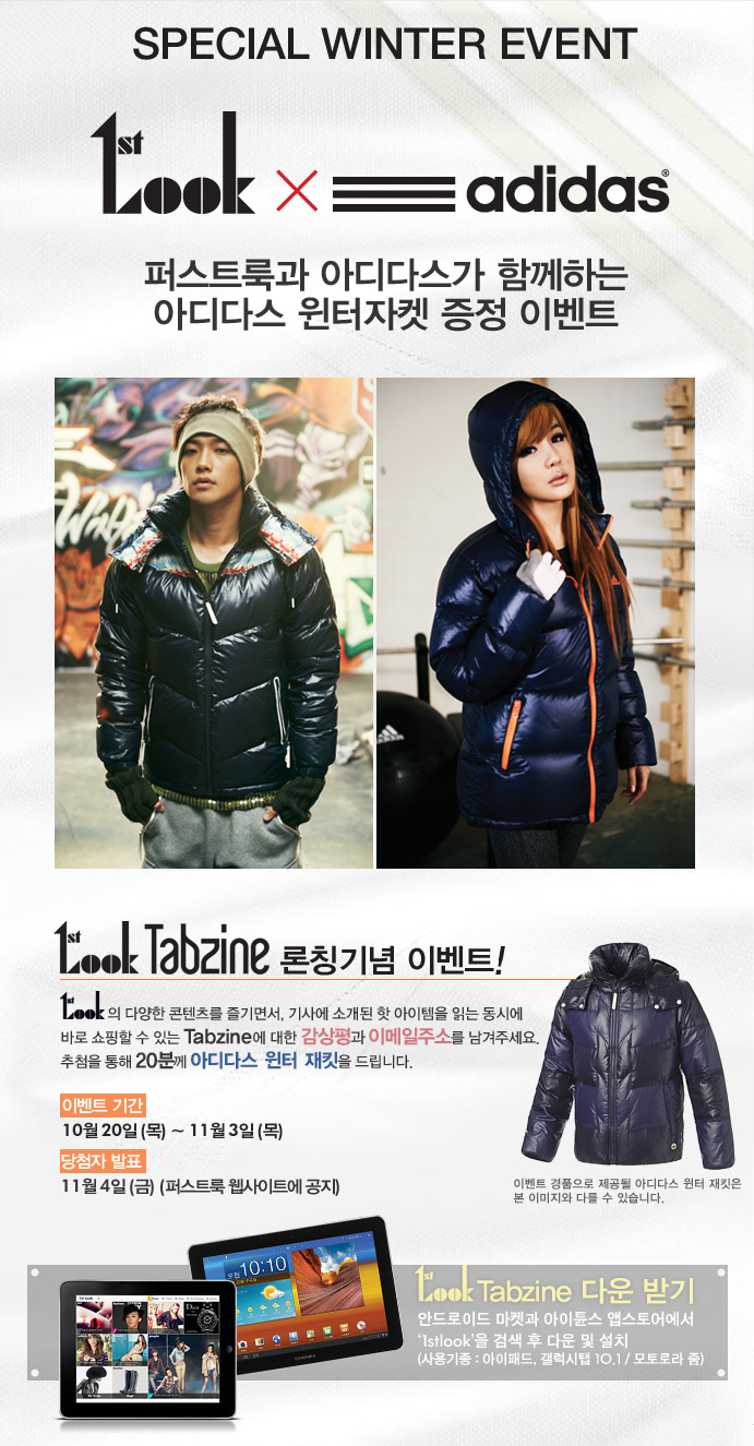 111024 Rain 1st Look new