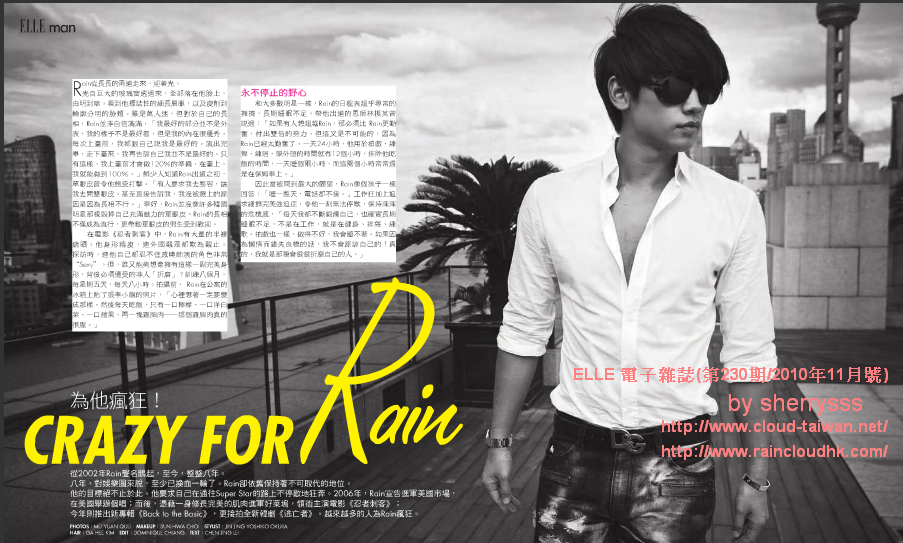http://rain-cloud.co.kr/pds/board/201202/%E5%9C%96%E7%89%87%5F21%2E%281%29.png